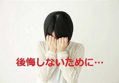 んjOIPxbhfyeu988.jpg