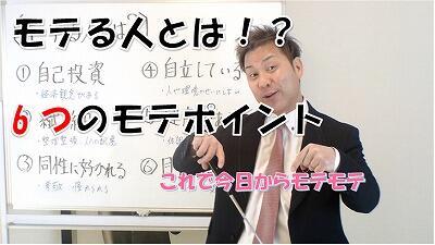 ごっちゃんねる18.jpg