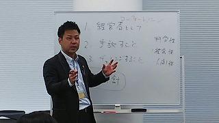 関東登壇1.jpg