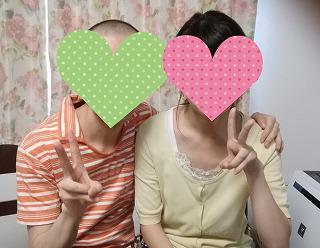 自社成婚カップル (2).jpg