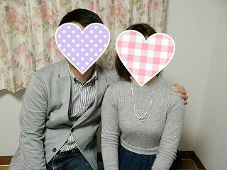 ☆祝ご成婚☆35歳女性ハッピー報告(*^^)v