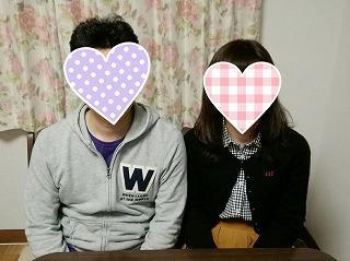 ☆ご成婚☆連続でのご報告(*^^)v