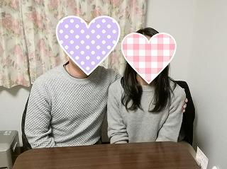 婚活期間5ヵ月!女性会員様ご成婚(*^^)v