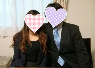 ☆祝ご成婚☆2018年トップバッター(*^^)v