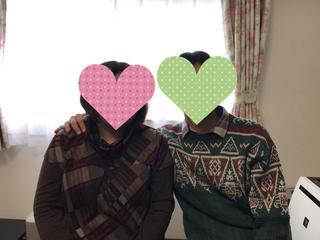 【祝☆ご成婚】~粘りが招いた幸せ~