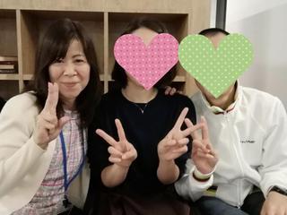 【謹賀新年】&【祝☆ご成婚】