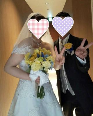 【結婚式直後のご報告♡】