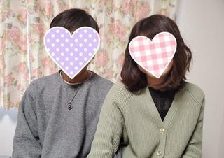 【祝☆ご成婚】~活動期間7ヵ月・信じる力が招いた幸せ~