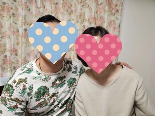 【祝☆ご成婚】~お相手の無償の愛に包まれて~