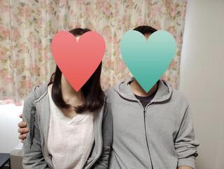 【祝☆ご成婚】~忍耐が招いた幸せ~