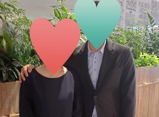 【祝☆ご成婚】~試練の先に待っていた幸せ~